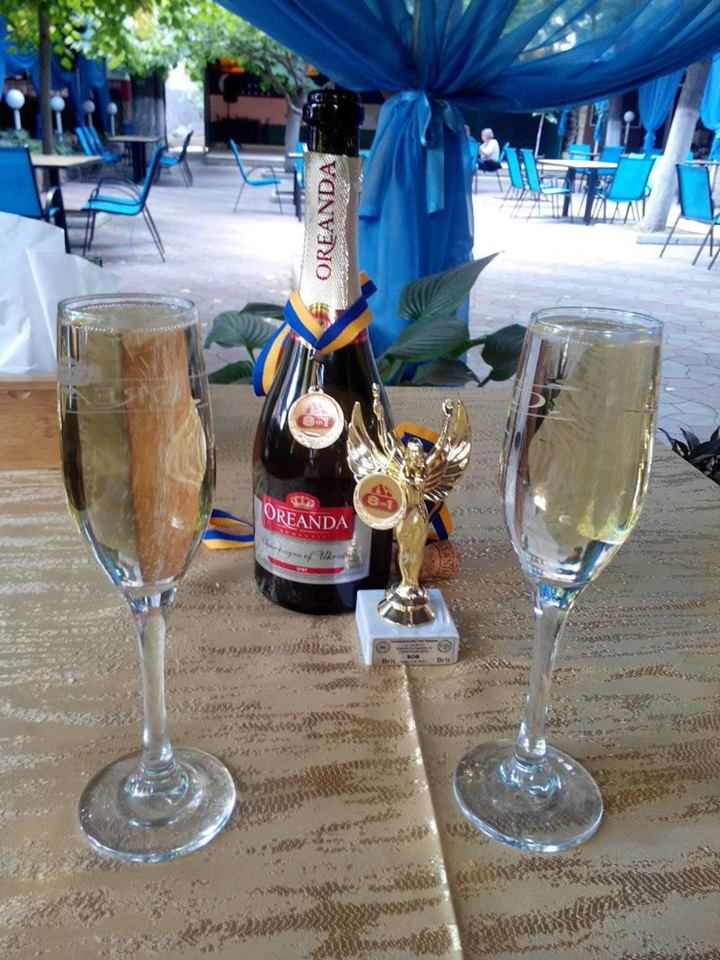 Шампань.jpg